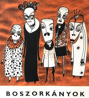 Cover to Cover: Roald Dahl